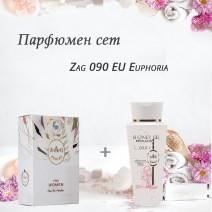 Парфюмен сет Zag 090 EU с душ - гел