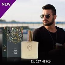 Zag 267 HE H24